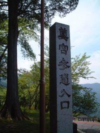 080614_mitsu1