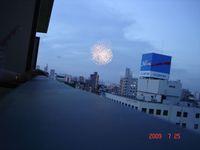 20090725_hanabi2