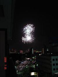 20090725_hanabi3
