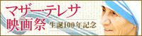 20100116_mather2